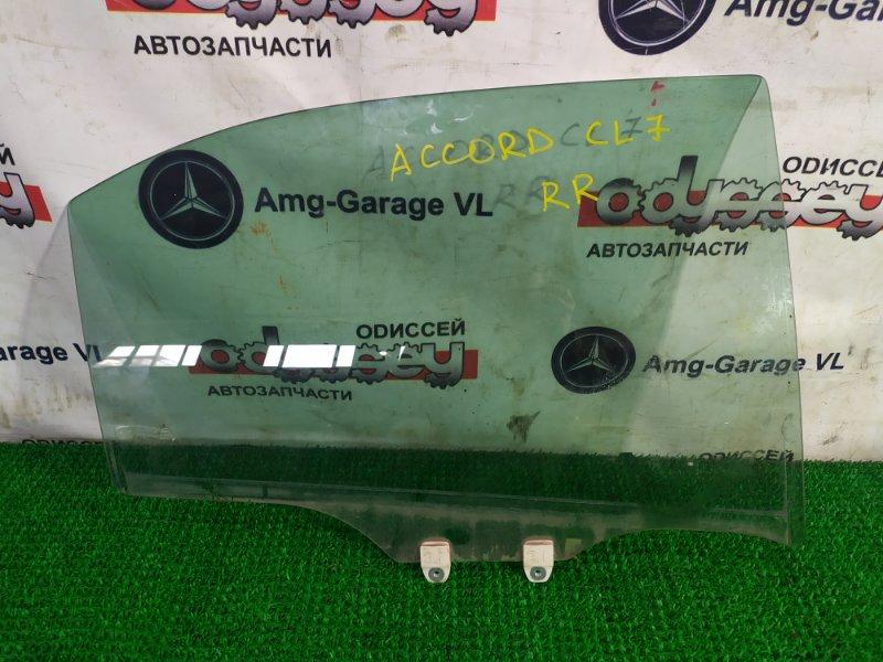 Стекло двери Honda Accord CL9 K24A-1008088 2003 заднее правое