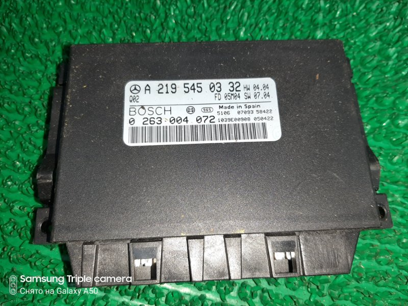 Блок управления (эбу) Mercedes Cls350 W219 272964 2005
