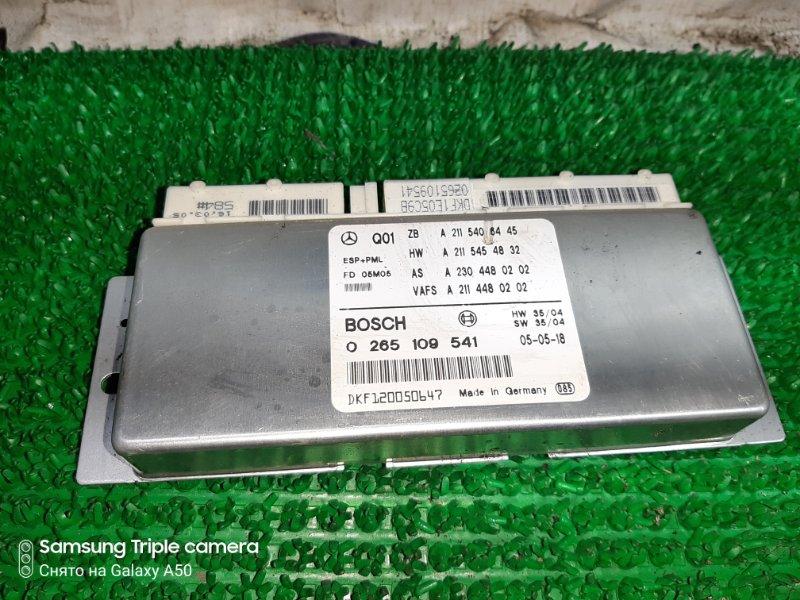 Блок управления esp Mercedes Cls350 W219 272964 2005
