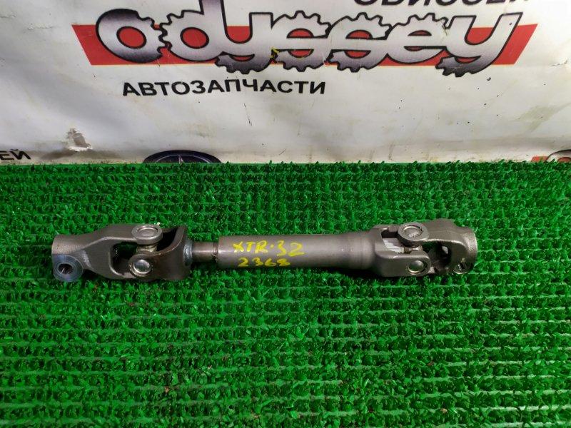 Рулевой карданчик Nissan Xtrail NT32-004829 MR20-524997B 2013