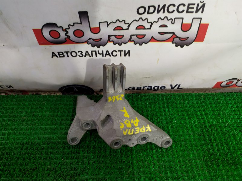 Крепление подушки двс Nissan Xtrail NT32-004829 MR20-524997B 2013 правое