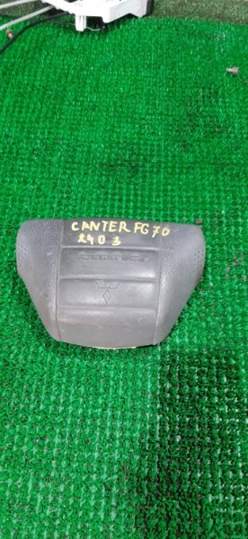 Airbag на руль Mitsubishi Canter FG70EB 4M51-B02058 2002