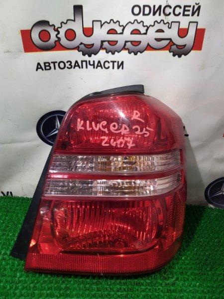 Стоп Toyota Kluger MCU25 1MZ-FE 2001 задний правый