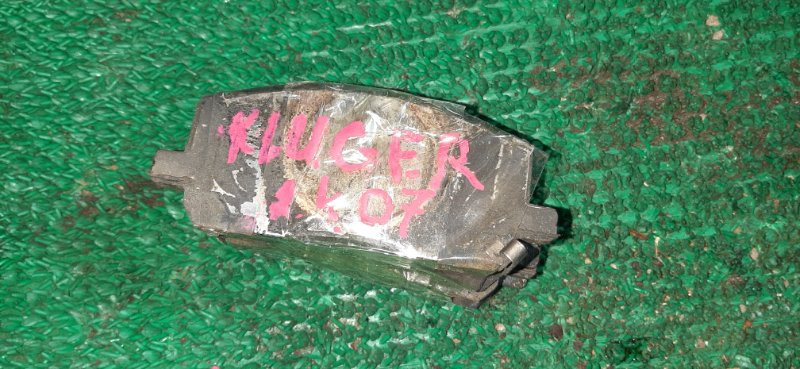 Тормозные колодки Toyota Kluger MCU25 1MZ-FE 2001 переднее
