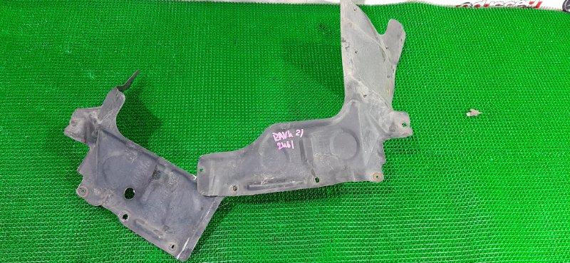Защита двигателя Toyota Rav4 ACA21 1AZ-FSE 2004