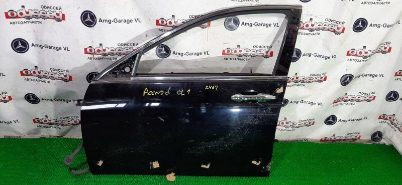 Дверь Honda Accord CL9 K24A 2006 передняя левая