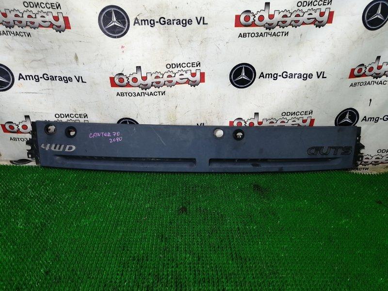 Планка под дворники Mitsubishi Canter FD70BB 4M42 2006
