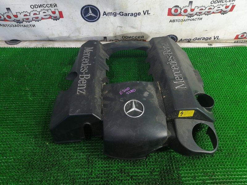 Крышка двс декоративная Mercedes E240 W210 112914 2001