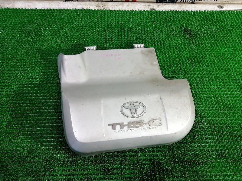 Крышка двс декоративная Toyota Alphard ATH10 2AZ-FXE 2005