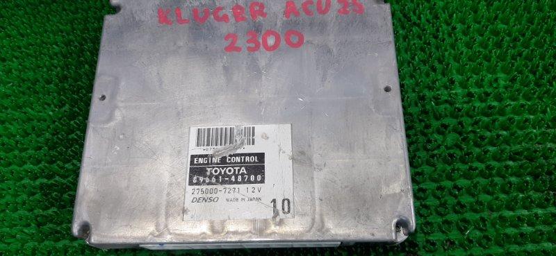 Блок efi Toyota Kluger ACU25 2AZ-FE 2003
