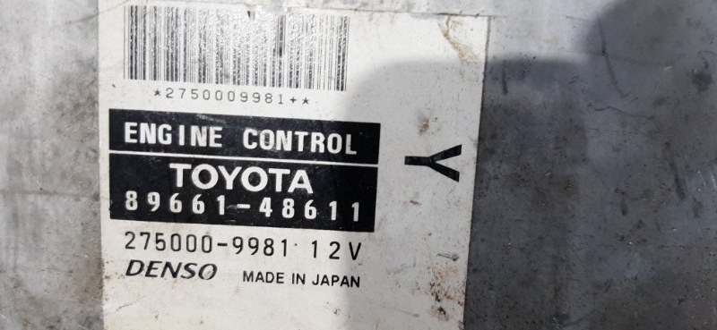 Блок efi Toyota Harrier ACU30 2AZ