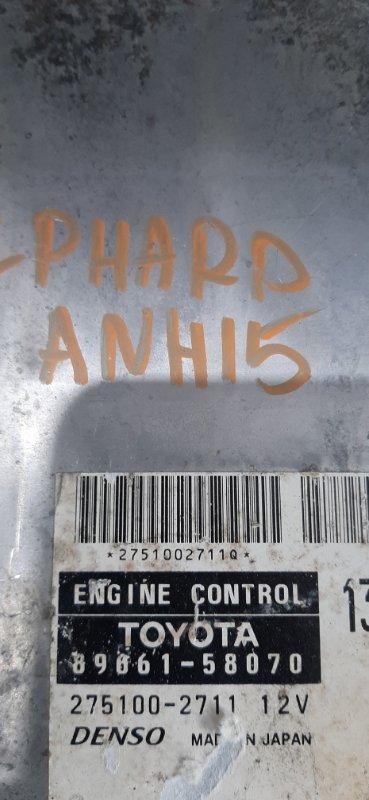 Блок efi Toyota Alphard ANH15 2AZFE
