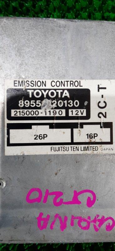 Блок efi Toyota Carina CT210 2C-T 1996