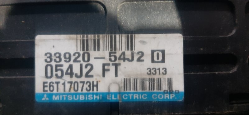 Блок efi Suzuki Grand Escudo TX92W H27A