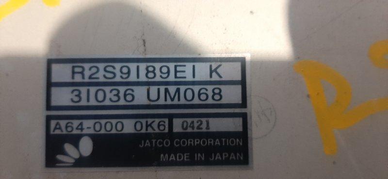 Блок efi Nissan Vanette SK22MN R2-854487 2001