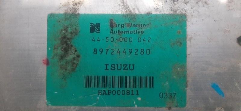 Блок управления автоматом Isuzu Bighorn UBS 26 GW 6VE1