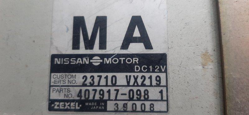 Блок efi Nissan Caravan VWME25-031644 ZD30T-153043A 2003