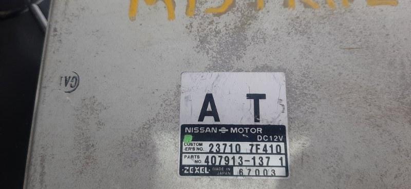 Блок efi Nissan Mistral R20 TD27-KC11851B 1996