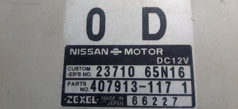 Блок efi Nissan Homy ARMGE24 TD27(ETI) 1996