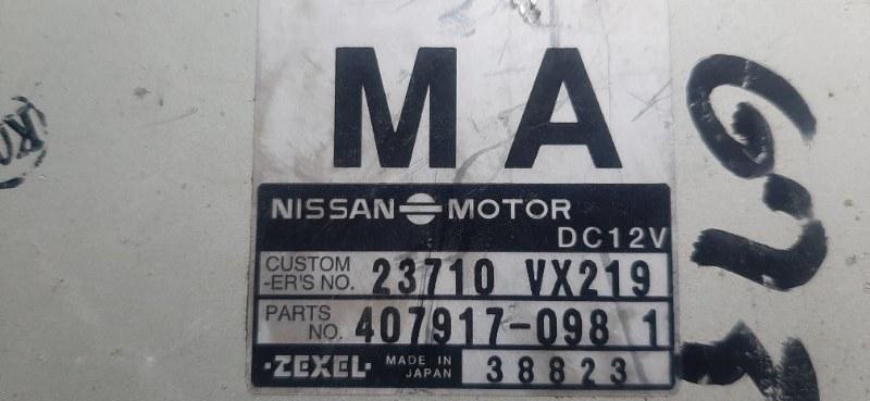 Блок efi Nissan Caravan VWME25 ZD30 DDTI-038750K 2006