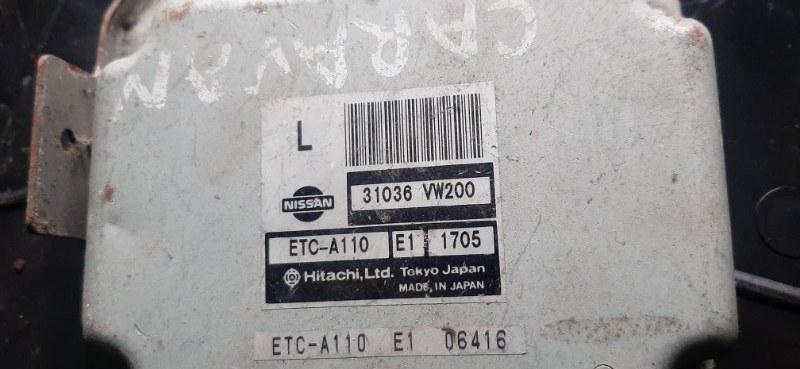 Блок управления автоматом Nissan Caravan VWME25 ZD30DD-031095 2003