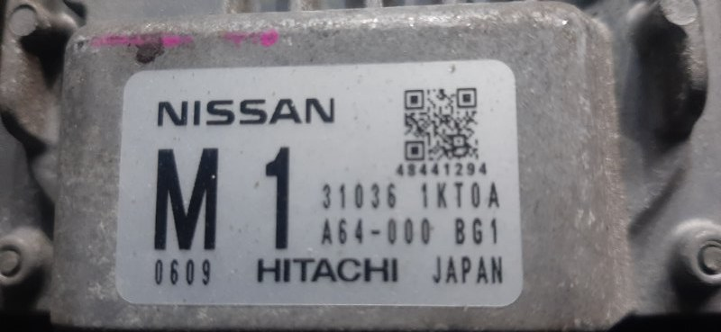 Блок управления автоматом Nissan Juke YF15 HR15 2010