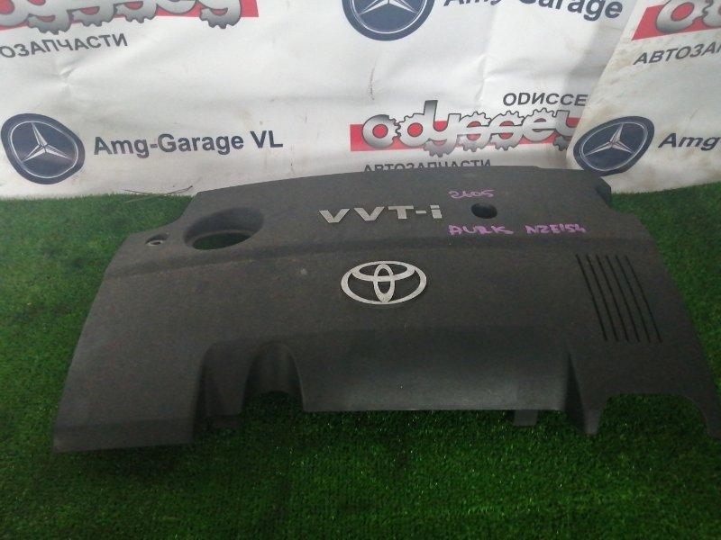 Крышка двс декоративная Toyota Auris NZE154H 1NZ-FE 2009