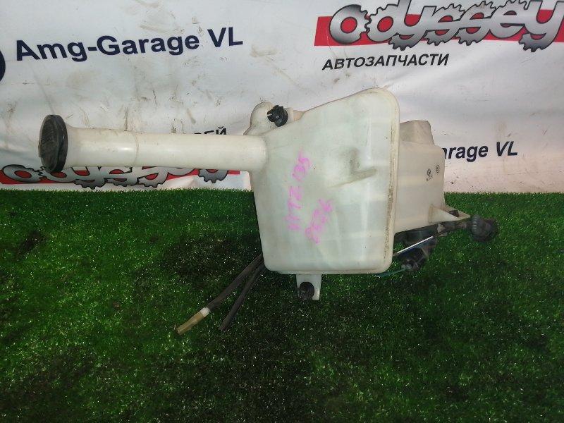 Бачок омывателя Toyota Vitz NSP135 1NR-FE 2011