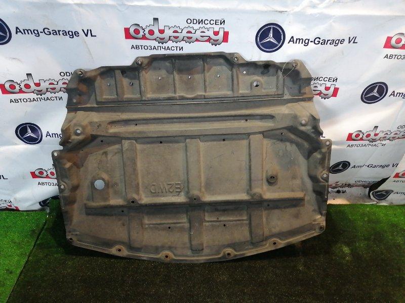 Защита двигателя Nissan Fuga HY51 VQ35HR 2011