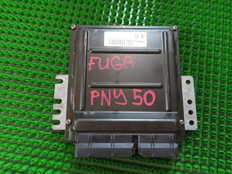 Блок efi Nissan Fuga PNY50 VQ35DE