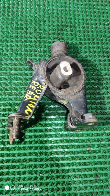 Подушка двигателя Toyota Corolla Rumion NZE151 1NZ-FE задняя