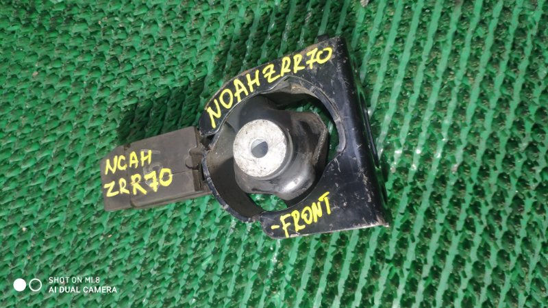 Подушка двигателя Toyota Noah ZRR70 3ZR передняя
