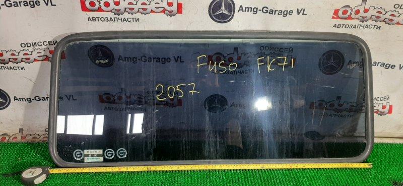 Стекло заднее Mitsubishi Fuso FK71HD 6M61 1999