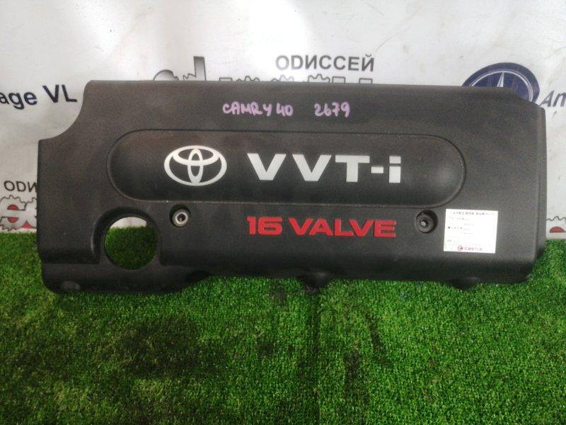 Крышка двс декоративная Toyota Camry ACV40 2AZ-FE 2007