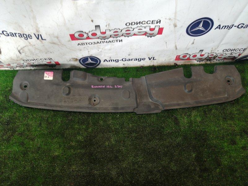 Защита радиатора Toyota Corolla Rumion ZRE152 2ZR-FE 2008 передняя