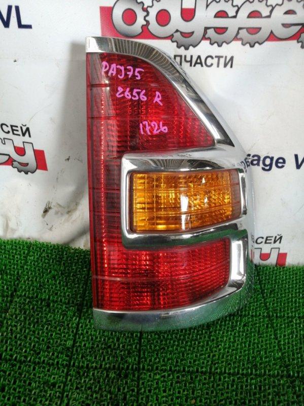 Стоп Mitsubishi Pajero V75W 6G74 2001 задний правый