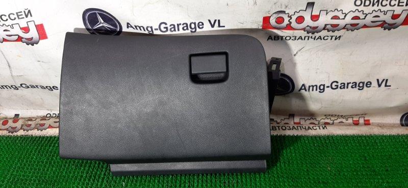 Бардачок Nissan Xtrail NT32 MR20DD-626122B 2014 передний левый