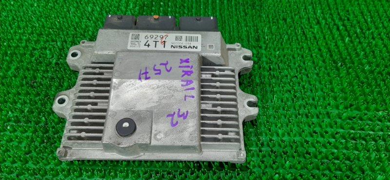 Блок efi Nissan Xtrail NT32 MR20DD-626122B 2014