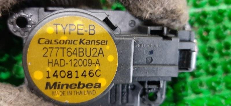 Моторчик привода заслонок печки Nissan Xtrail NT32 MR20DD-626122B 2014