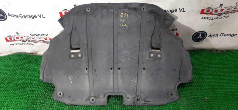 Защита двигателя Mercedes S350 W221 272965 2008 передняя