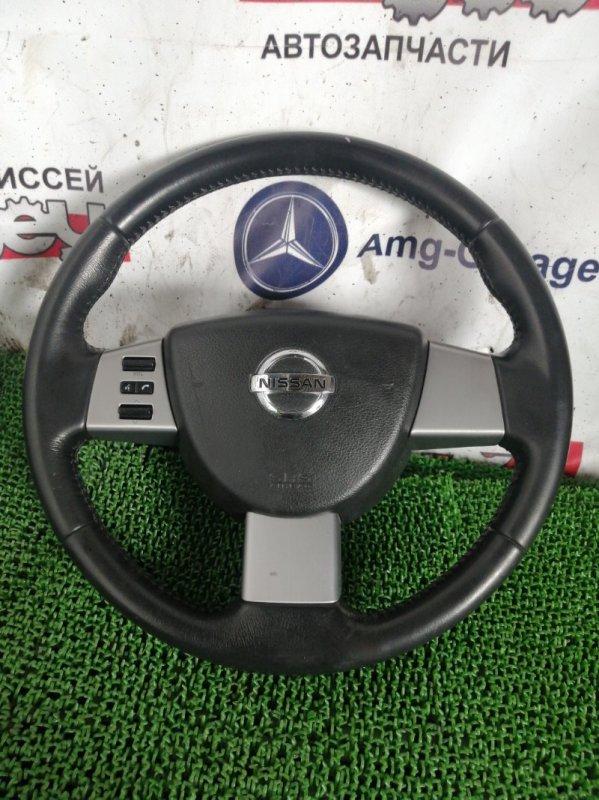 Руль Nissan Murano PNZ50 VQ35DE 2005