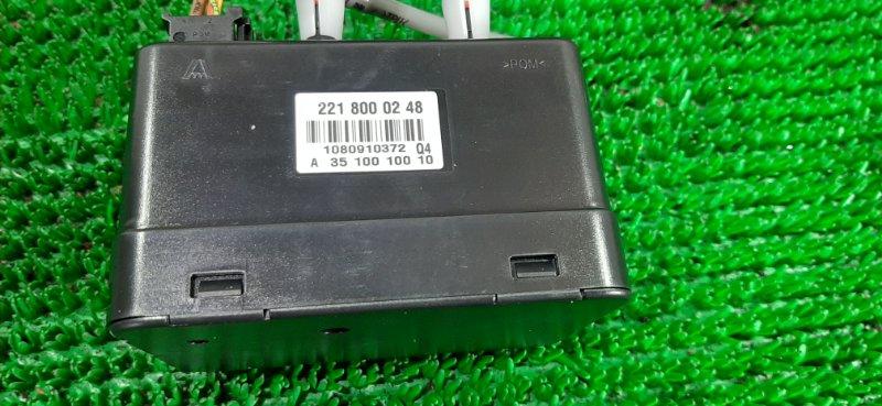 Компрессор центрального замка Mercedes S350 W221 272965 2008