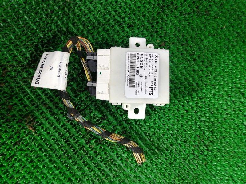 Блок управления парктроником Mercedes S350 W221 272965 2008