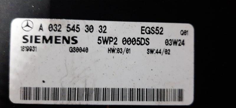 Блок управления автоматом Mercedes S350 WDB220 112973 2003