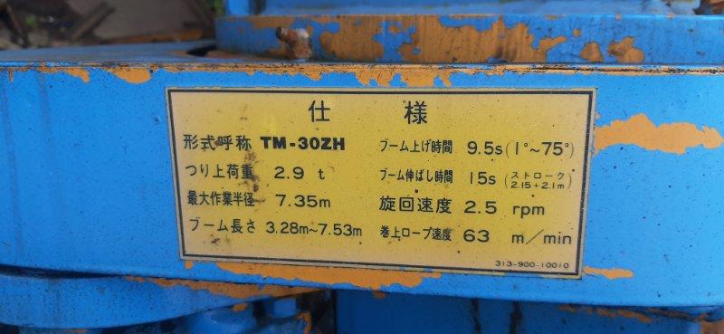 Крановая установка Tadano Tadano Tm-30Zh