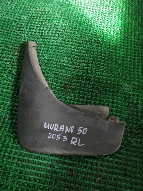 Брызговик Nissan Murano PNZ50 VQ35-863517B 2006 задний левый
