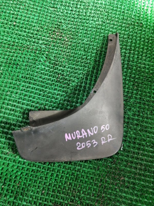 Брызговик Nissan Murano PNZ50 VQ35-863517B 2006 задний правый