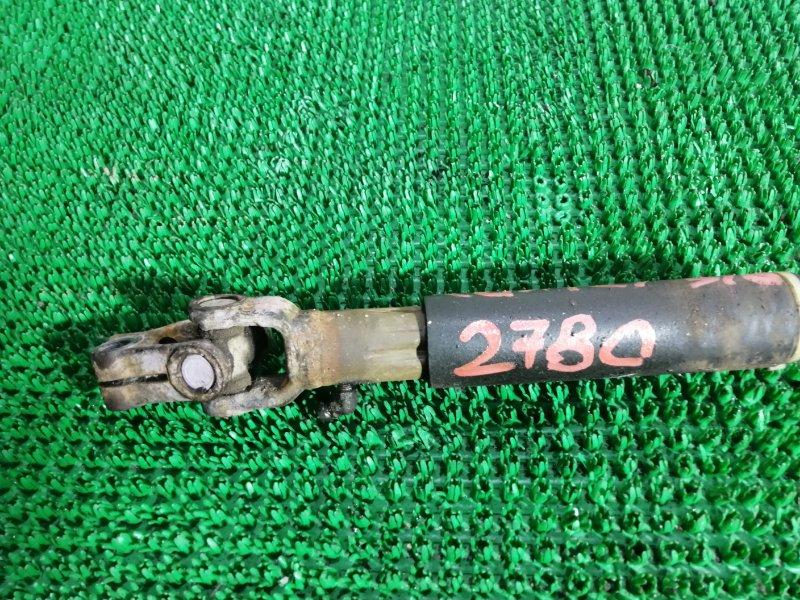 Рулевой карданчик Mitsubishi Canter FE516BC 4D36-C76366 1998