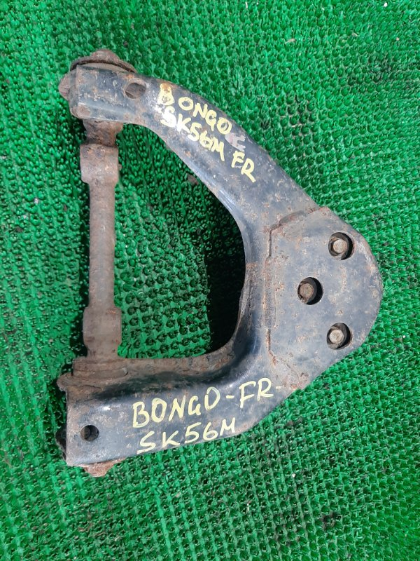 Рычаг Mazda Bongo SK56M WL передний правый верхний