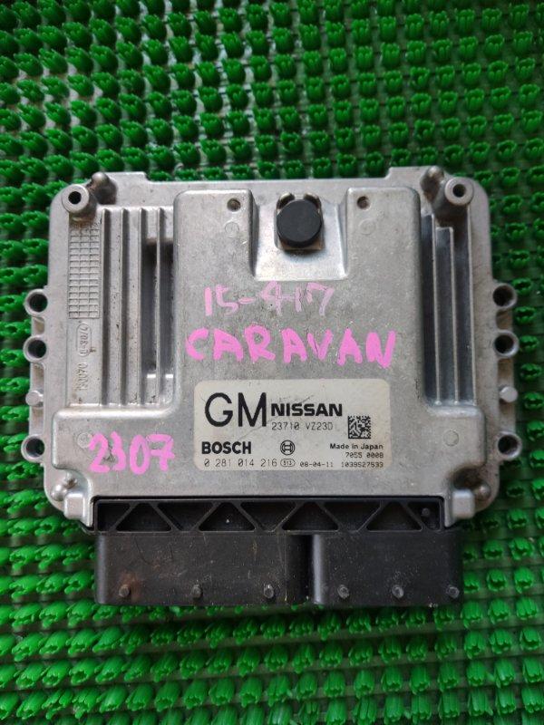 Блок efi Nissan Caravan VWME25 ZD30DDTI 2008